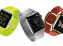 Apple iWatch E' Davvero Un Dispositivo Utile?